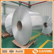 1145 8011 8006 disposable aluminum foil plates
