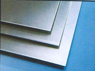 1/4 thick aluminum plate sheet
