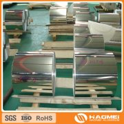 Aluminum Foil For Container with fast delivery