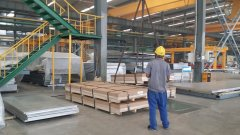 The hot rolled process of 6061 aluminum sheet