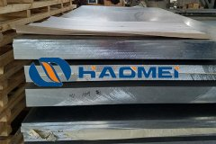Bending tips of 7075 aluminum sheet from aluminium suppliers