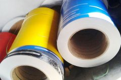Specification and price of coated aluminium strips