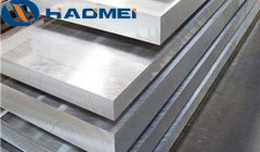 7075 t6 aluminum plate price and application