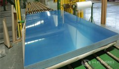Aluminium 1060 5083 3003 7075 3mm aluminum sheet price