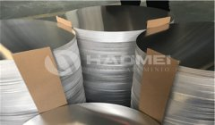 10mm thick aluminum circle suppliers