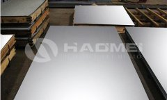 0.2 0.25 0.3 0.4 mm aluminium sheet price per kg