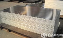 Aluminum sheet for decoration